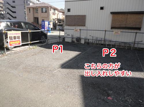 img_parking_05