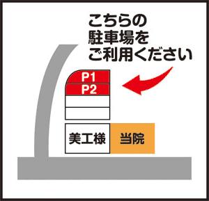 img_parking_1