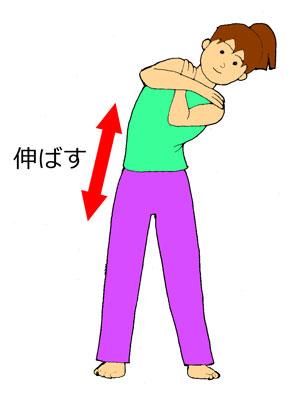 体の脇をストレッチ