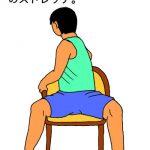 しなやかで強い腹筋を作り、腰痛を解消する。